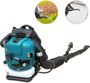 Lumemery Backpack Leaf Blower 4-Stroke